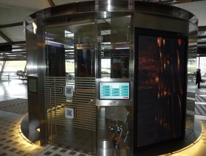 qr de la oficina tecnologica de turismo en el aeropuerto de bilbao
